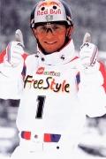 SEEFELD 1997